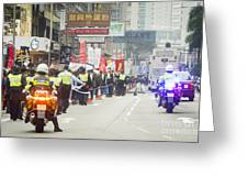 Protesters March Against Hong Kong Leader Greeting Card