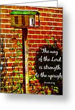 Proverbs 10 29 Greeting Card