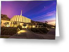 Provo Temple Greeting Card
