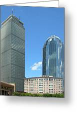 Prudential Building 2960 Greeting Card