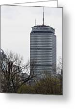 Prudential Tower Greeting Card
