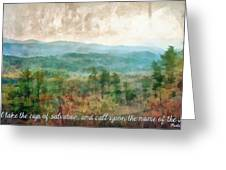 Psalm 116 13 Greeting Card