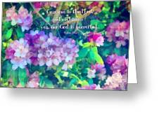 Psalm 116 5 Greeting Card