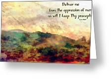 Psalm 119 134 Greeting Card