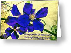 Psalm 119 148 Greeting Card
