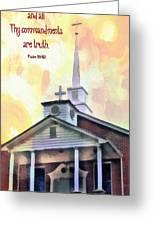 Psalm 119 151 Greeting Card