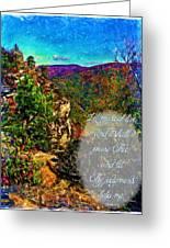 Psalm 119 175 Greeting Card