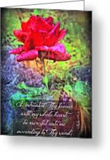 Psalm 119 58 Greeting Card