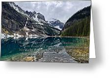 Psalm 121 With Mountains Greeting Card