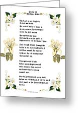 Psalm 23 From The Holy Bible Greeting Card by Anne Norskog