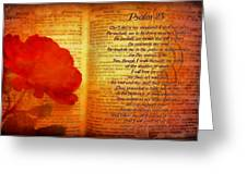 Psalm 23 Greeting Card