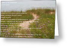 Psalm 23 Path  Greeting Card