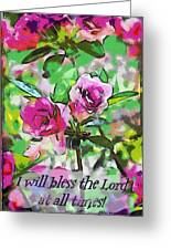 Psalm 34 1 Greeting Card