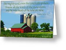 Psalm 50 Greeting Card