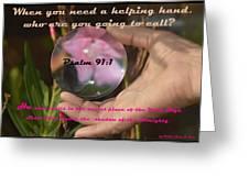 Psalm 91 Greeting Card