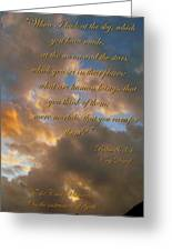 Psalm Eight Greeting Card