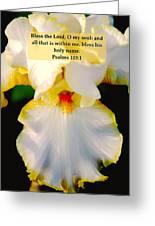 Psalms 113 V 1 Greeting Card