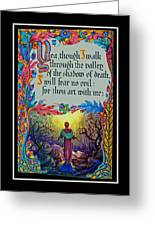 Psalms 23-4a Greeting Card