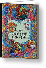 Psalms 23-4b Greeting Card