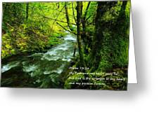 Psalms 73-26 Greeting Card