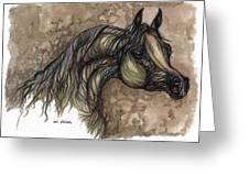 Psychodelic Grey Horse Original Painting Greeting Card