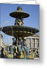 Public Fountain At The Place De La Concorde In Paris France Greeting Card