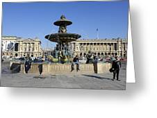 Public Fountain At The Place De La Concorde Greeting Card
