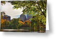 Public Garden Skyline Greeting Card by Joann Vitali