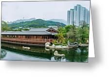 Public Nan Lian Garden Greeting Card