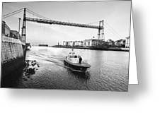 Puente Colgante V Greeting Card