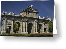 Puerta De Alcala Madrid Spain Greeting Card