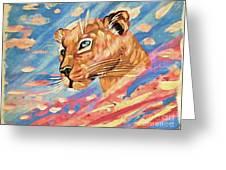 Puma On Watch Greeting Card