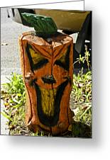 Pumpkin Carved Stump Greeting Card