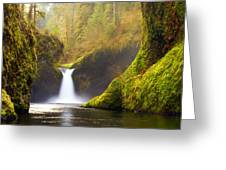 Punchbowl Pano Greeting Card