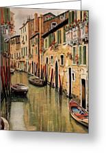 Punte Rosse A Venezia Greeting Card