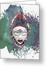 Punu Mask - Maiden Spirit Mukudji Greeting Card