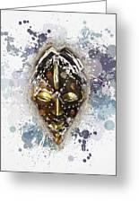 Punu Prosperity Mask Greeting Card