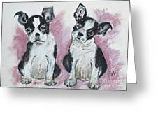 Puppy Puppy Greeting Card
