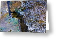 Purl Of A Brook 1 - Featured 3 Greeting Card