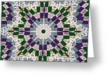 Purple And Green Patchwork Art Greeting Card