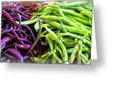 Purple And Green String Beans Greeting Card