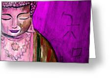 Purple Buddha With Characters Greeting Card