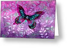 Purple Butterfly Greeting Card