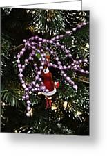 Purple Christmas Greeting Card