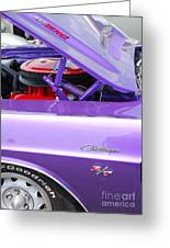 purple Dodge Challenger Greeting Card