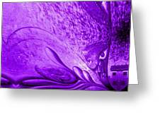 Purple Expectations Greeting Card