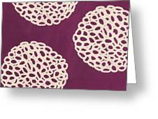 Purple Garden Bloom Greeting Card