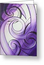 Purple Glass Koru Greeting Card