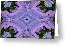 Purple Hydrangea Flower Abstract 2 Greeting Card