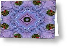 Purple Hydrangea Flower Abstract Greeting Card